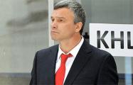 Наставник минского «Динамо» о непопадании в плей-офф: Зато команда стало другой