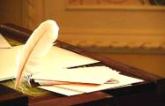 Независимые писатели требуют от Минкульта вернуть СБП статус творческого союза