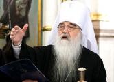 БПЦ выступила за отмену смертной казни