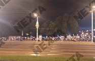Сотни минчан собрались возле Зубра на проспекте Дзержинского