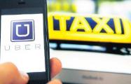 Эффект «Uber»: Такси в Минске может подешеветь