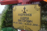 Жителя деревни под Брестом забрали в армию здоровым, а через полгода он умер от рака