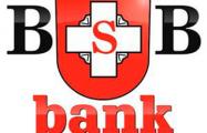 Как вернуть деньги и что делать клиентам БСБ Банка