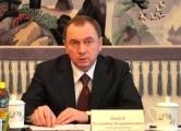 О чем Макей говорил с послами Великобритании и Эстонии?