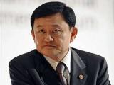 Суд Таиланда санкционировал арест бывшего премьера страны