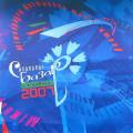 """Фестиваль искусств """"Славянский базар в Витебске"""" способствует единению народов - Янукович"""
