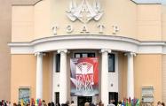 Спектакль о белорусских добровольцах в АТО - фаворит «Белой вежи»
