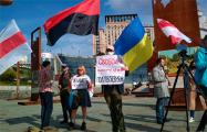Фотофакт: Акция в поддержку Сергея Тихановского в Киеве