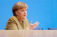 Президиум ХДС определился с кандидатом в канцлеры Германии вместо Меркель
