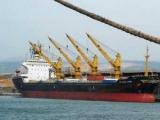 На греческом судне у берегов Венесуэлы погибли девять моряков