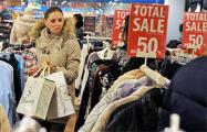 Скидки и акции: есть ли выгода для белорусов?