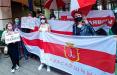 Белорусы Одессы пикетировали консульство Австрии