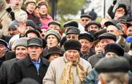 Белорусы останутся без пенсий?