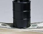 Снижаются экспортные пошлины на нефть