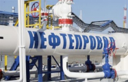 Россия снова сокращает поставки нефти в Беларусь