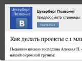 """""""Ведомости"""" обвинили """"ВКонтакте"""" в нарушении авторских прав"""