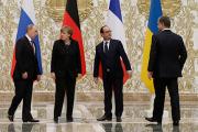 «Нормандская четверка» отметила прогресс в вопросе отвода вооружений в Донбассе