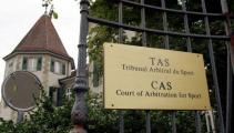 Белорусский специалист вошел в состав Спортивного арбитражного суда в Лозанне