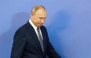 Первый канал скрыл счетчик лайков под новогодним обращением Путина