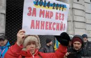В Петербурге прошли пикеты против российской агрессии