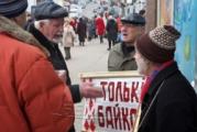 В Витебске запретили 15 пикетов за бойкот «выборов»