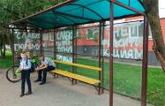 Жители минской Малиновки помнят о преступниках