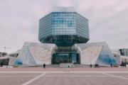 Минск на 188 месте в рейтинге по качеству жизни