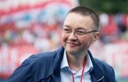 Капский станет руководителем рабочей группы по созданию «Майстар-лiгi»
