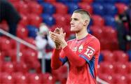 Белорус Шкурин покинет ЦСКА после завершения сезона