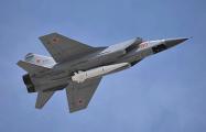 СМИ: РФ провела в Арктике испытания гиперзвукового оружия