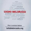 «Белорусскую мечту» перевели на итальянский язык