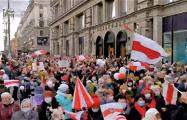 Таймлапс Марша мудрости в Минске