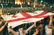 Грузинская оппозиция взяла на вооружение тактику мирного изматывания нервов власти
