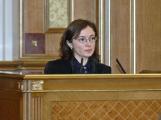 Президиум Совмина рассмотрит пути совершенствования системы господдержки организаций реального сектора экономики