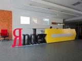 """""""Яндекс"""" представил новый поисковый алгоритм"""