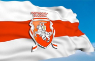 «Погоня» и бело-красно-белый флаг всякий раз возрождались, подобно птице феникс»
