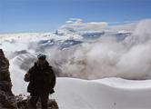 Белорусские альпинисты поднимутся на вулкан в Перу