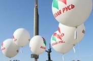 Партия власти в Беларуси начнется с больничной койки