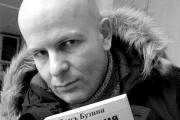 Международные правозащитники призвали Киев расследовать убийство Бузины