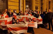 Санкт-Петербург поддержал бастующих белорусов