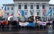 В Киеве, Вильнюсе и Нью-Йорке провели пикеты в защиту независимости Беларуси