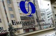 ЕБРР больше не рассматривает инвестиции в государственные проекты Беларуси