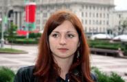 Сегодня свадьба у политзаключенного Павла Виноградова (Фоторепортаж)