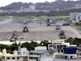 Японцы воспротивились размещению военной базы США