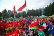"""Около 600 участников соберет международный лагерь """"Бе-La-Русь"""" в Верхнедвинском районе"""