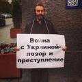 Виктор Шендерович вышел на одиночный пикет против войны с Украиной