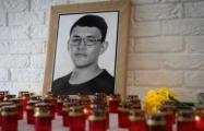 Словакия: Тысячи людей вспоминают убитого в прошлом году журналиста Яна Куцяка