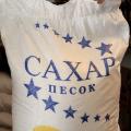 Цены на сахар повышаться не будут - Чеканов