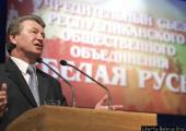 """Радьков заявил, что """"Белая Русь"""" готова стать партией"""