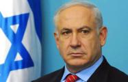 Нетаньяху - Путину: Израиль продолжит отстаивать свои интересы в области безопасности